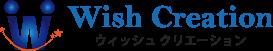 Wish Creation-ウィッシュクリエーション-